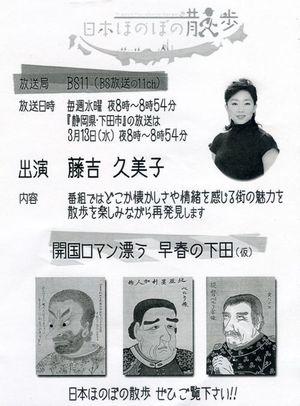 130220kumikofujiyoshi05