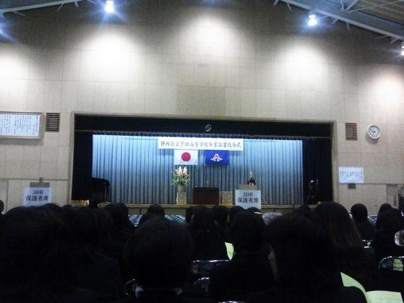NCM_2143.JPG