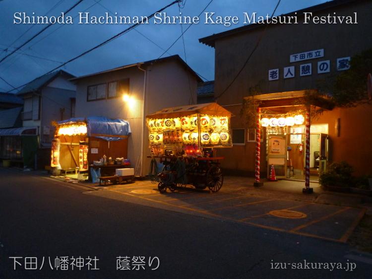 130606shimoda10