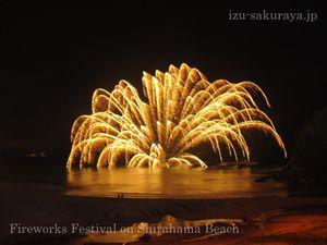 130713fireworks03