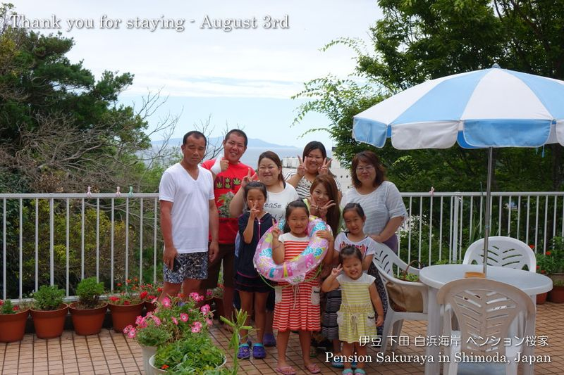 140803family01