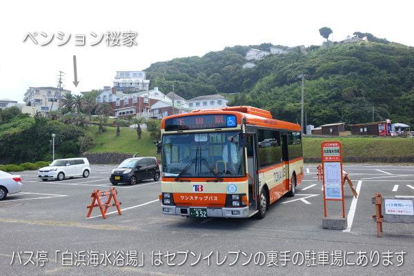 Busstop03