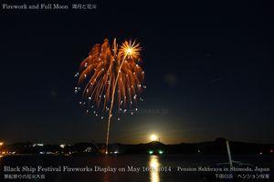140516fireworks10