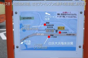 Busstop01