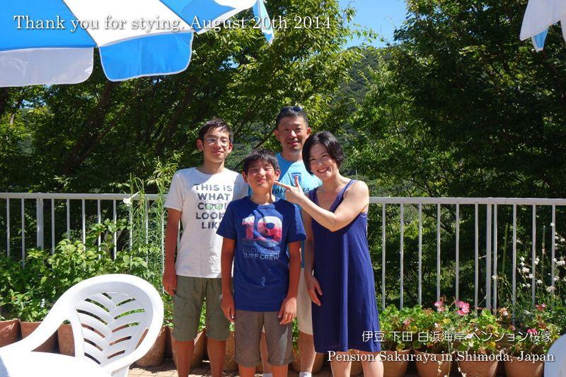 140820family02