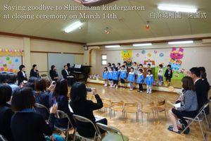 140314kindergarten01