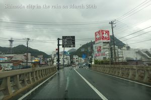 140320shimoda01