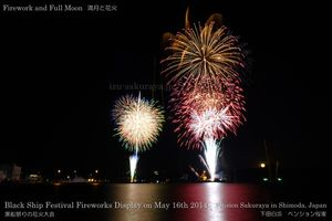 140516fireworks11