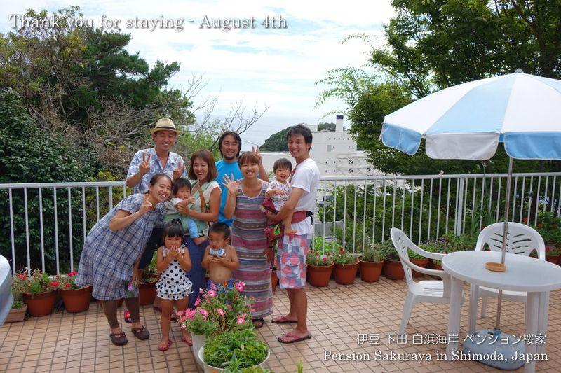 140804family01