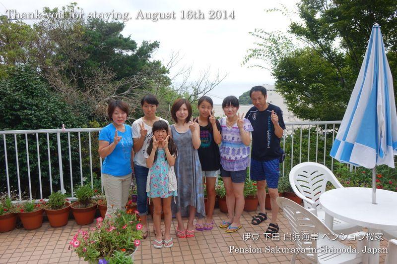 140816family01