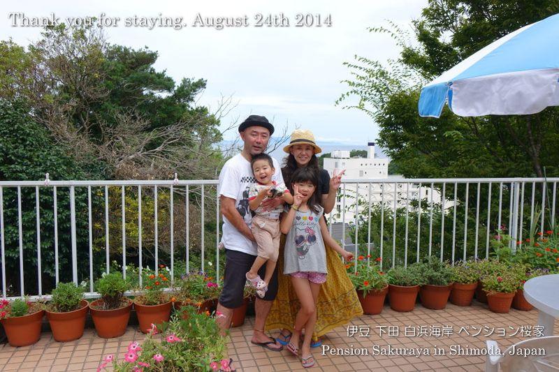 140824family03