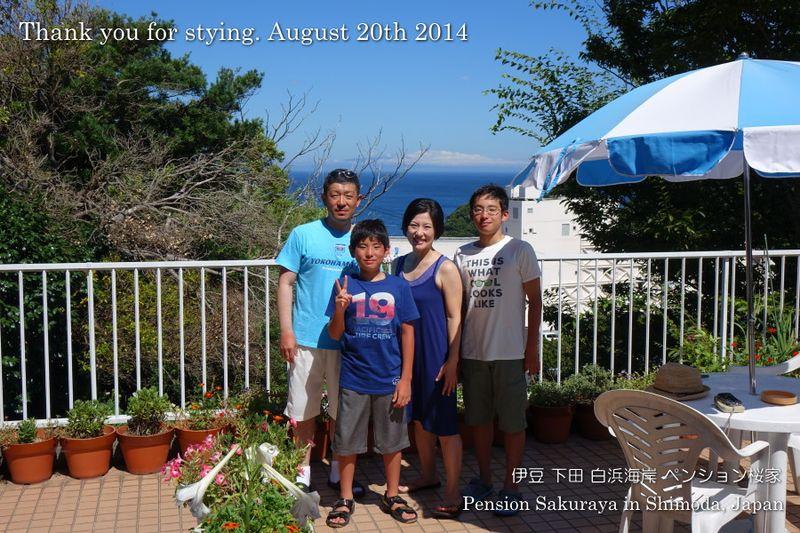 140820family01