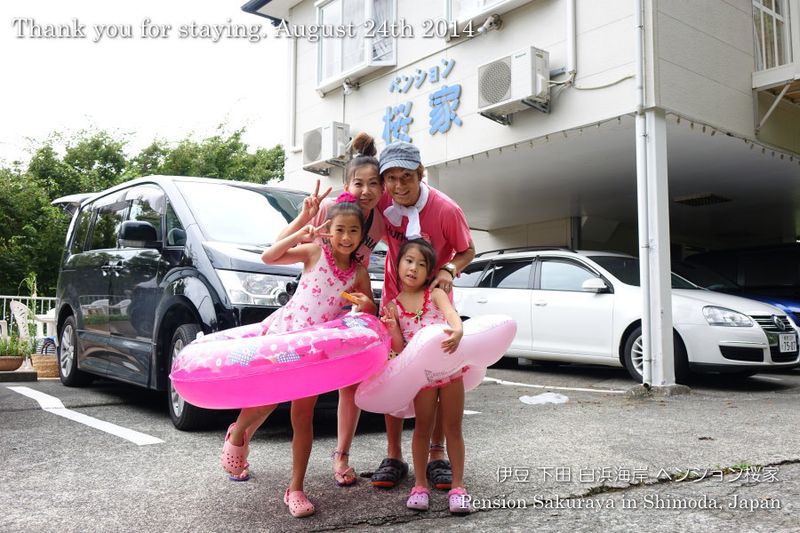 140824family01