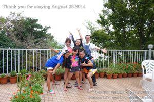 140828family01