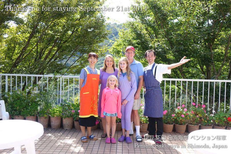 140921family01
