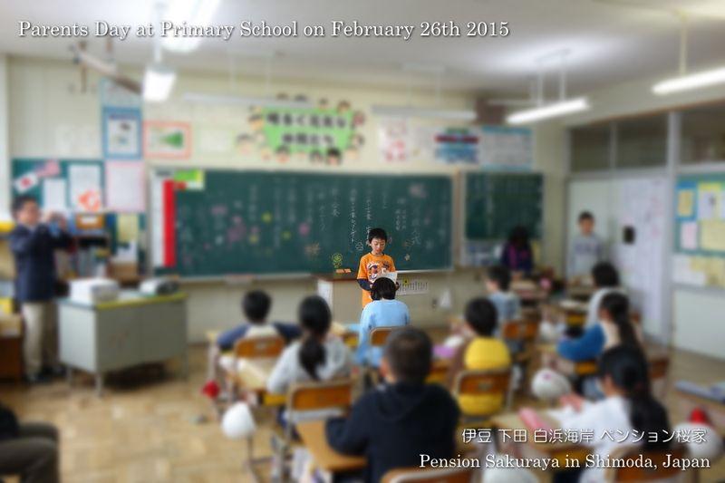 150226school01