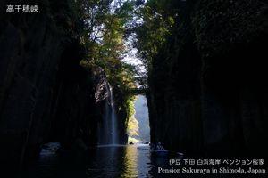 141110miyazaki04