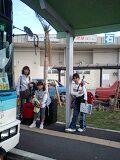 石垣島の空港に着いたよ!
