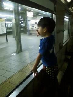 名古屋駅だよ!