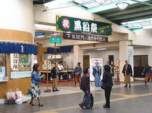 060520shimodastation01