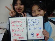 081217akarihikari
