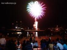 090515fireworks02